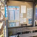 Photos: 大浦駅2