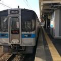 Photos: 伊予西条駅1