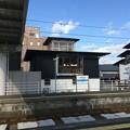 Photos: 伊予西条駅3 ~十河信二記念館1~