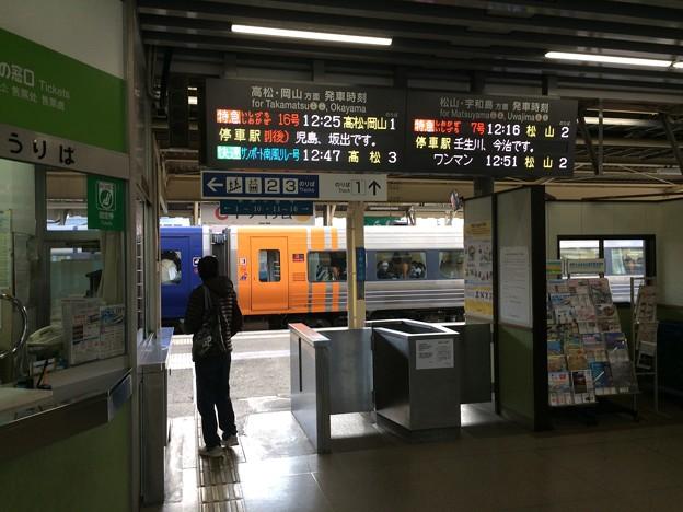伊予西条駅8 ~改札~