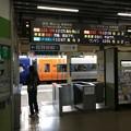 Photos: 伊予西条駅8 ~改札~
