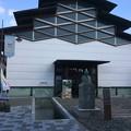 Photos: 四国鉄道文化館3 ~北館 外観~