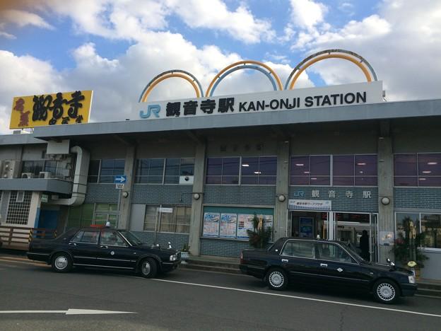 観音寺駅3