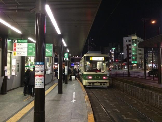 広島電鉄広島駅電停4