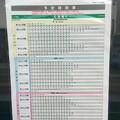広大附属学校前3 ~広島港行き時刻表~