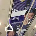 広島電鉄低床車車内2