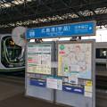 広島港電停7