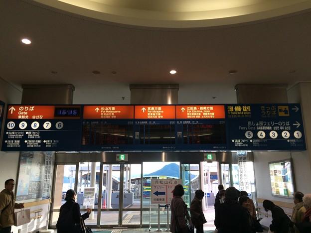 広島港宇品旅客ターミナル2