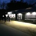 チームラボ広島城光の祭 入口