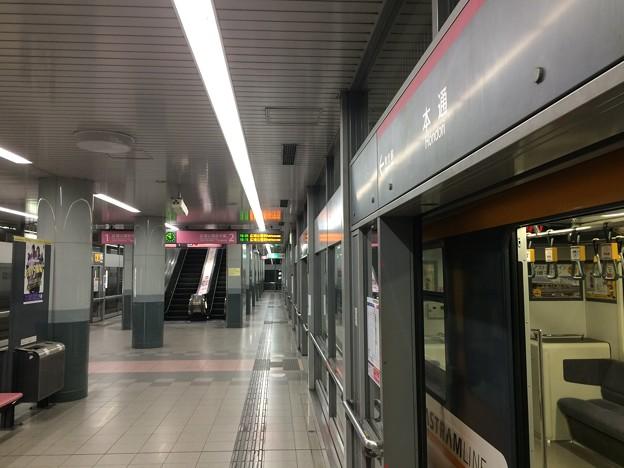 アストラムライン本通駅