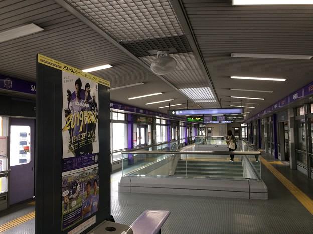 アストラムライン広域公園前駅