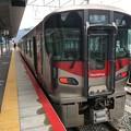 あき亀山駅2 ~停車~