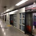 Photos: 六地蔵駅1