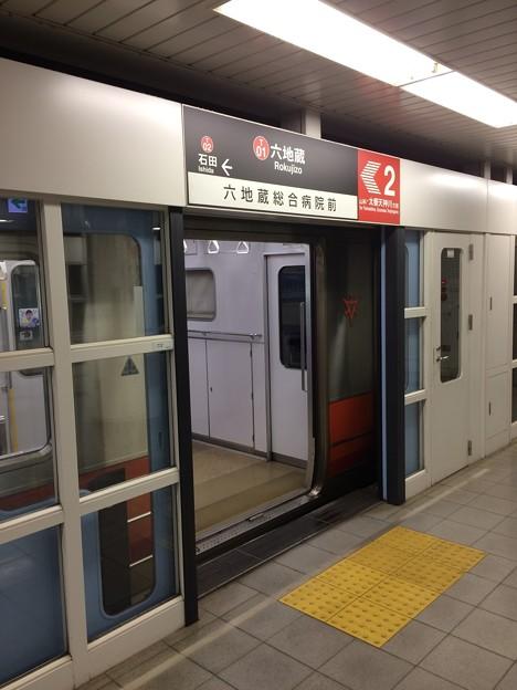 六地蔵駅2