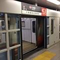 Photos: 六地蔵駅2