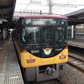 Photos: 中書島駅1