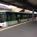 Photos: 中書島駅2