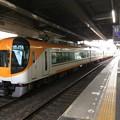 丹波橋駅1