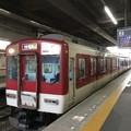 丹波橋駅3