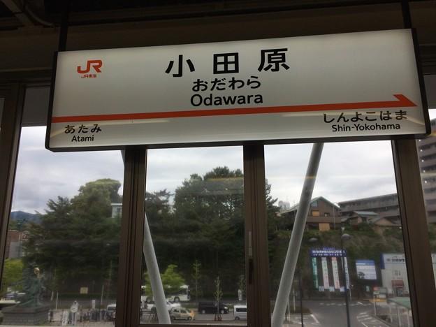小田原駅2