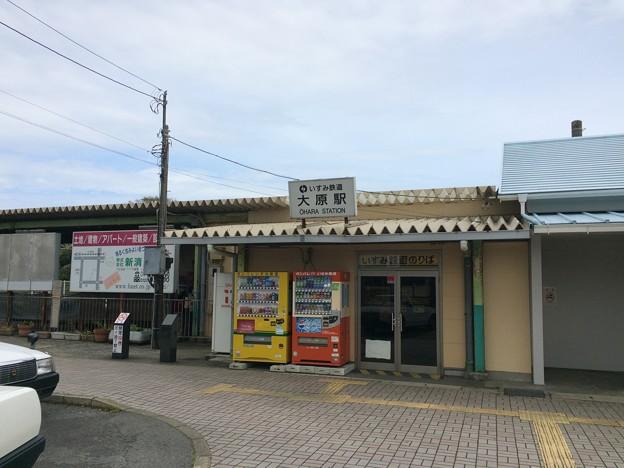 大原駅3 ~いすみ鉄道~