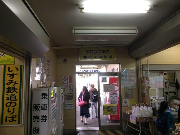 大原駅4 ~いすみ鉄道改札~