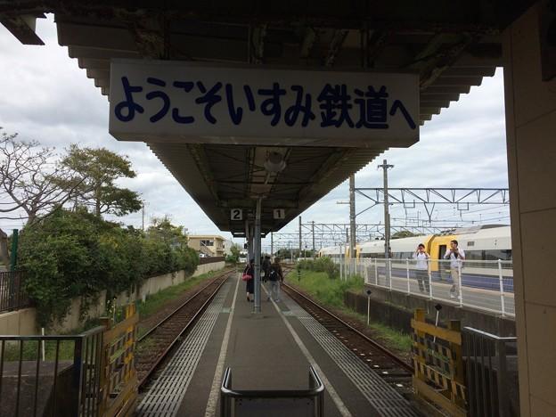 大原駅5 ~ようこそいすみ鉄道へ~