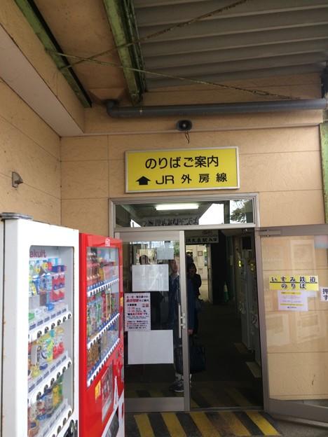 大原駅6 ~JR乗換~