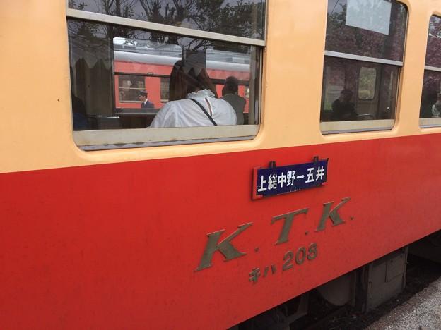 上総中野駅11 ~小湊鐵道車両と行先表示~