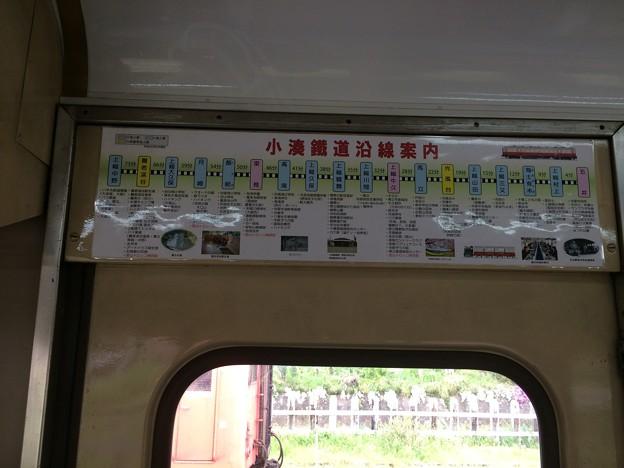 上総中野駅12 ~小湊鐵道沿線案内~