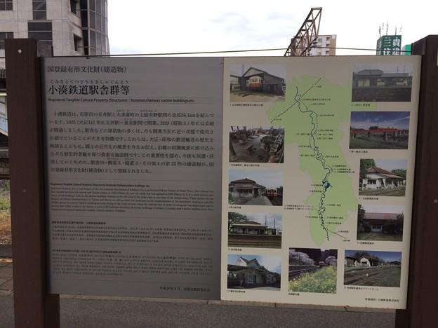 五井駅5 ~小湊鐵道駅舎群等~