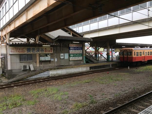 五井駅8 ~JRホームより~