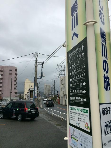 安房鴨川駅5