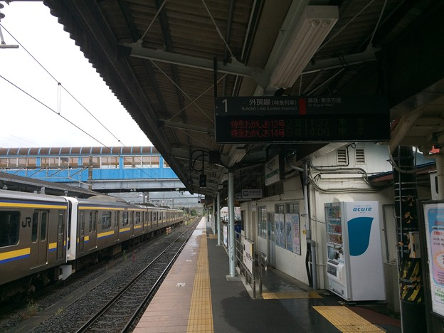 安房鴨川駅11