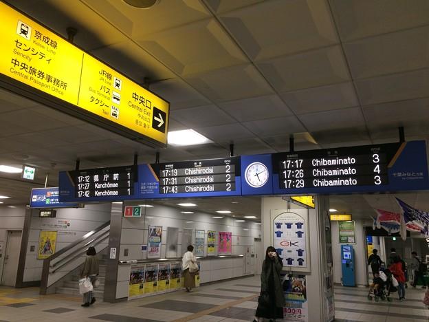 千葉駅8 ~千葉都市モノレール改札~