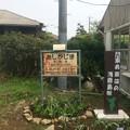 海鹿島駅 ~関東最東端の駅~