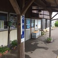 Photos: 外川駅3