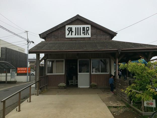 Photos: 外川駅6 ~外観~