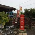 外川駅7 ~銚子電鉄21 郵便ポスト~