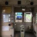 外川駅9 ~保存用車両の先頭部~