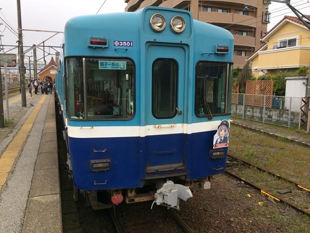 Photos: 銚子駅5 ~銚子電鉄29~