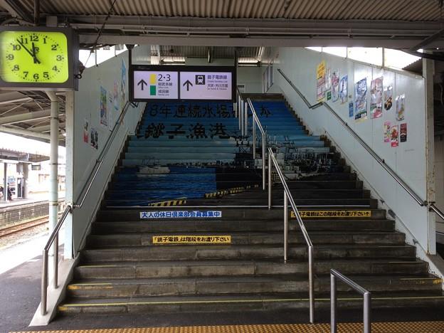 銚子駅13