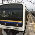 Photos: 笹川駅1