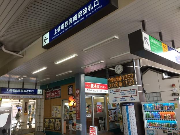 高崎駅10
