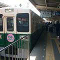 高崎駅22 ~電車到着~