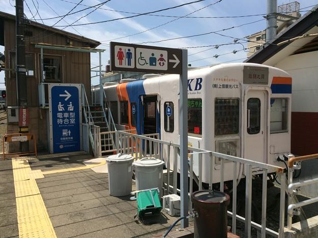 高崎駅25 ~留置されていた電車~