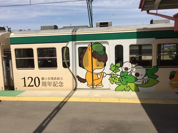 上州富岡駅6 ~ぐんまちゃんラッピング~