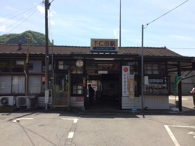 下仁田駅5