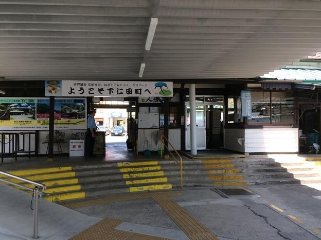 下仁田駅10