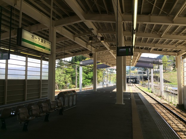 ガーラ湯沢駅2